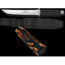 32389 TOKISU knife. Takeda. Blade: 19.4 cm