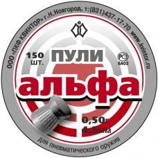 40057 Пули «Альфа» (150 шт.)
