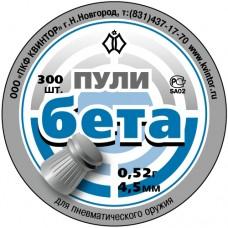 40059 Пули «Бета» (300 шт.)