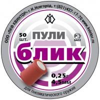 40060 Пули «Блик» (50 шт.)