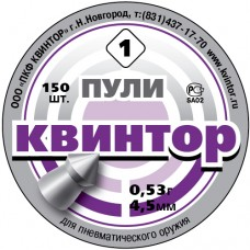 20625 Пули #1«Квинтор» (150 шт., остроконечные)