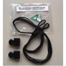 Запасная тетива для арбалетов 120/150lbs
