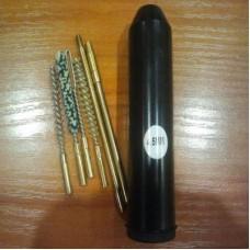 Набор для чистки оружия Cal 4,5 mm ( пистолеты)