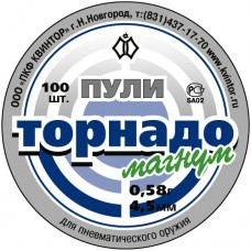 616 Пули «Торнадо-Магнум» (100шт., 0.58 г)